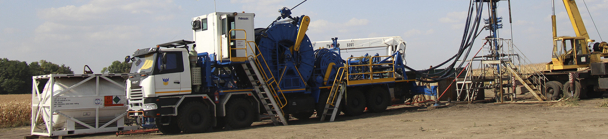Well workover and coiled tubing technologies - 1