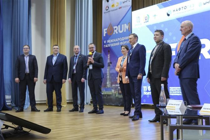 V Міжнародний галузевий форум