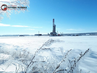 Successful completion of drilling operations