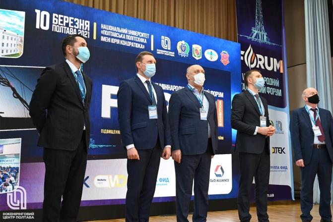 VIІ Міжнародний галузевий форум