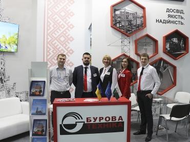 Exhibitions, conferences, forums