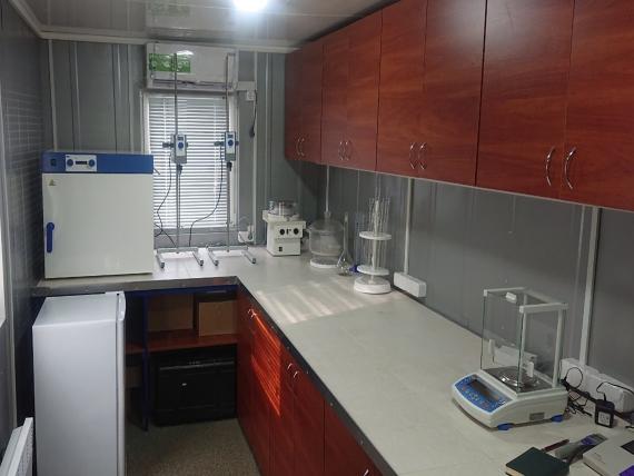 Фізико-хімічна лабораторія