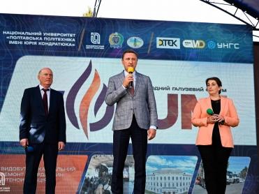VIІІ Міжнародний галузевий форум
