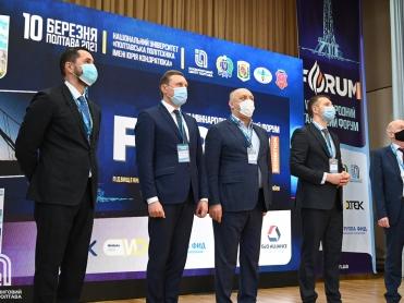 VIІ Международный отраслевой форум